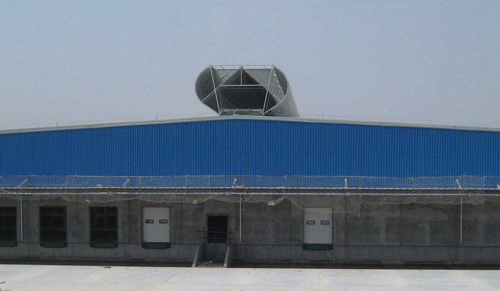 textile plant