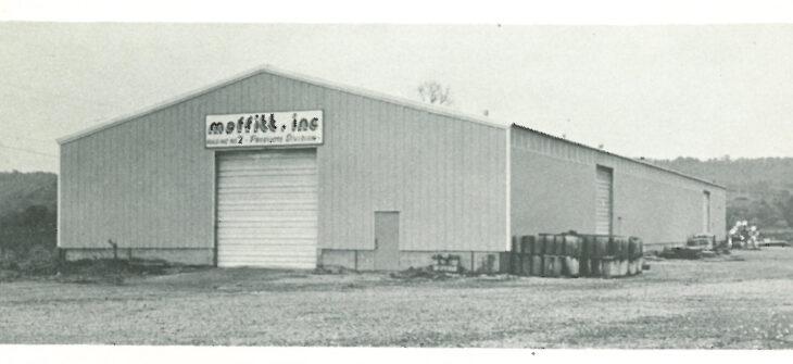 Moffitt Old Factory